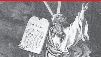 Photo of Взаимоотношения христианства и иудаизма сегодня